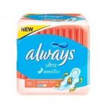 always-ultra-plus-sensitive
