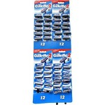 Gillette 2 aparat ras disposabile card 48