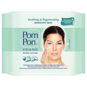 pom-pon-serv-umede-20-buc-demachiante-sensitive