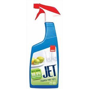 Sano detergent baie jet foam 750 ml pompa